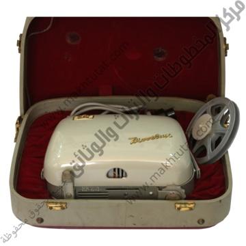 جهاز عرض فلم مع شنطة المانية ماركة زايس ايكون صنعت عام 1960
