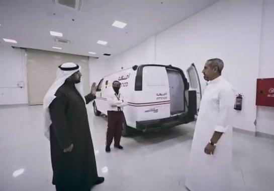 سيارات مصفحة بكاميرات وحراسة امنية لنقل مستندات وزارة العدل السعودية ضمن مشروع الرقمنة