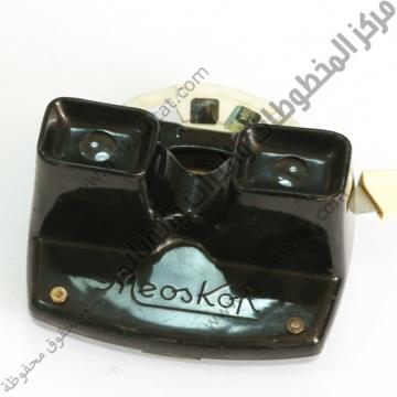 جهاز عرض صور ستيريو صناعة شيكية ماركة ميوكوب قديمة
