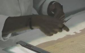 ترميم الوثائق والصكوك العقارية في برنامج الرقمنة السعودية