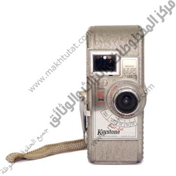 كاميرا سينمائية أمريكية ماركة كيستون صنعت عام 1955