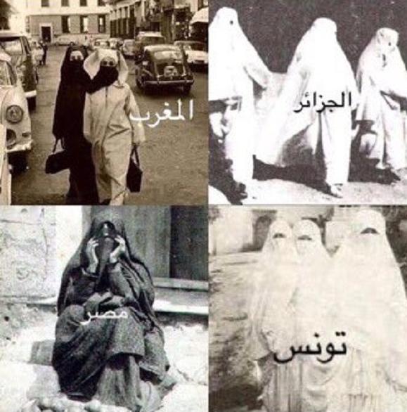 النساء كما بدت في تونس ومصر والجزائر والمغرب قبل تغريب الهوية ونزع الحجاب