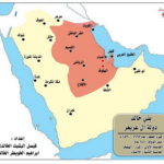 Read more about the article دولة بني عريعر واستيطان الكويتيين في مناطق نفوذهم