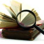 مجلة الدارة السعودية في مركز المخطوطات والتراث