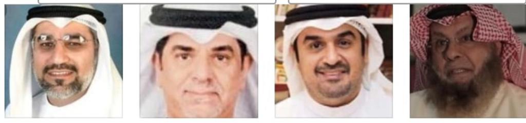 د . محمد الشيباني - الباحث فهد العبد الجليل - م صلاح الفاضل - الباحث باسم اللوغاني