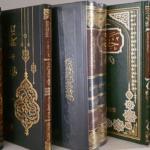 Read more about the article كتب إسلامية مجانية مهداة للباحثين وحلقات تحفيظ القرآن