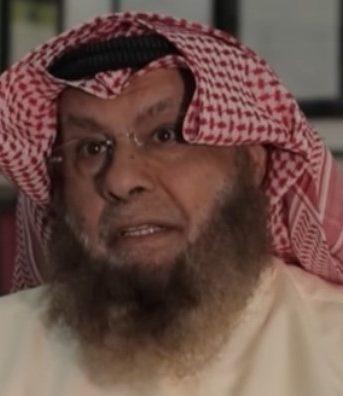 د. محمد الشيباني