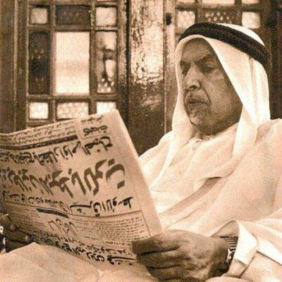 الأمير عبدالله السالم الصباح يتابع مجريات الأحداث - يرحمه الله