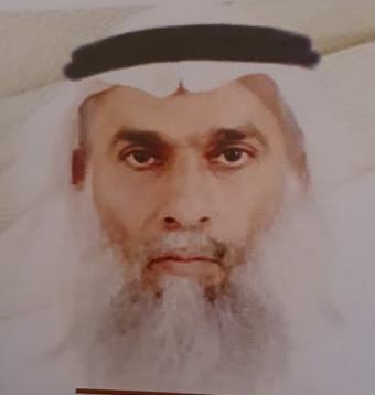 د . محمد التويم - يرحمه الله