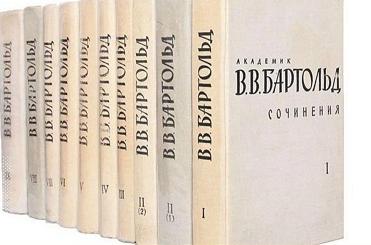 موسوعة اعمال فاسيلي بارتولد باللغة الروسية