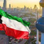 Read more about the article العلم الكويتي وتطوره في ظل المعطيات السياسية والإقليمية