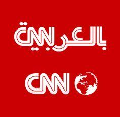 العربية سي إن إن