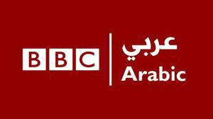 بي بي عربية