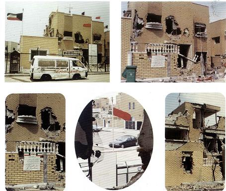 مظاهر قصف عراقي مباني لجأ إليها شباب المقاومة الكويتية في منطقة القرين