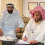 Read more about the article خبرات مركز المخطوطات التراثية تنتقل إلكترونياً إلى كلية الشريعة