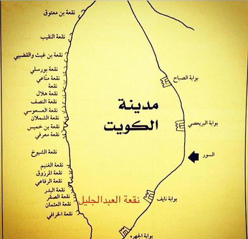 خريطة توضح ساحل مدينة الكويت وامتداد النقعات عليه وموقع نقعة العبد الجليل