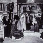 Read more about the article مدينة الكويت ومحلاتها ومجتمعها التجاري في القرن 19