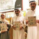 Read more about the article الأوائل في موسوعة الصحافة الكويتية خلال 62 عاماً