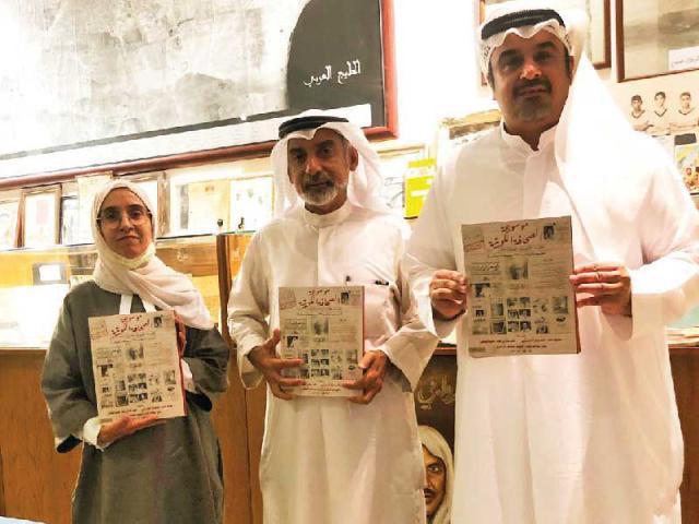 كتاب موسوعة الصحافة الكويتية ومعدوه - يمينا - فهد العبد الجليل وصالح المسباح وندى الرفاعي