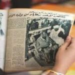 Read more about the article عندما دعا سعد باشا بمناداة الملك فؤاد خليفة للمسلمين !