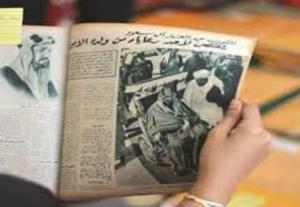 الصحافة القديمة رصد تاريخي وتوثيق لأحداث مهمة