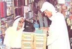 الحاج محمد الرويح في مكتبته