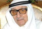 عبدالله زكريا الأنصاري