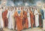عادات الزواج في الكويت قديما