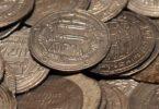 العملات الإسلامية بين التزييف والأصالة