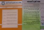 مجلتي دراسات الخليج والعلوم الاجتماعية