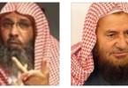 العلامة عبدالرحمن عبدالخالق والشيخ عبدالرحمن السليم رحمهما الله