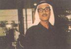 د . صالح العجيري في المرصد