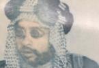 الشيخ ناصر المبارك الصباح - الملقب بكعب الأحبار يرحمه الله