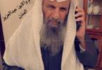 عبدالعزيز أحمد المذن - يرحمه الله