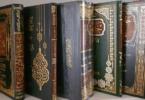 كتب إسلامية دعوية