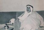 لقاء الشيخ عبدالله السالم مع المصور عام 1959 م